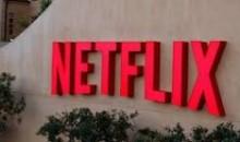Netflix este disponibila si in Romania