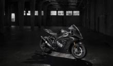 Cel mai exclusivist model BMW Motorrad din toate timpurile