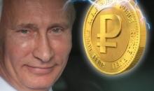 Rusia isi face propria moneda virtuala