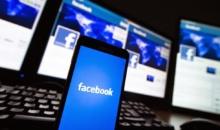 Luxul de a avea informatie de calitate se plateste. Facebook a inceput testarea serviciului de tip paywall