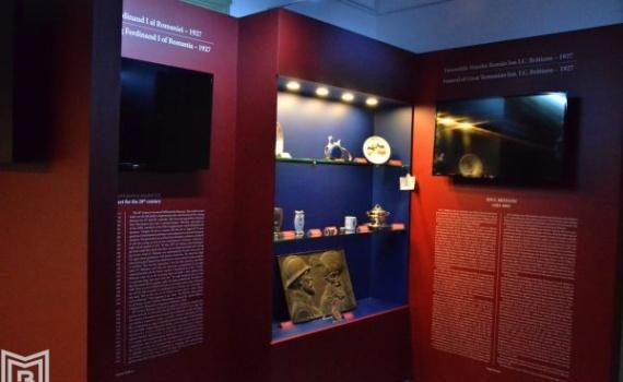 Fizionomii Unificatoare - Imagine din expozitie
