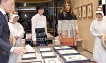 Melania Trump, in vizita la regele perlelor de cultura