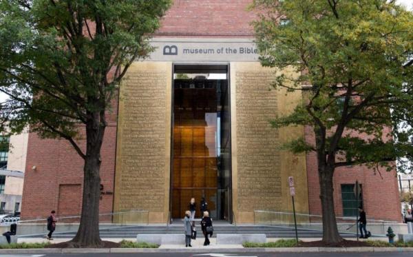 muzeul bibliei