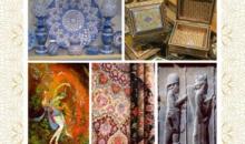 Expozitie de Arta Persana si Artizanat la Muzeul National al Taranului Roman