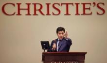 An record pentru casa Christie's in 2017