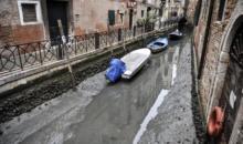 Canalele Venetiei au ramas fara apa