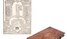 Prima carte tiparita la Bucuresti, adjudecata pentru 3.750 de euro