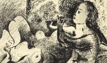 """""""Joueuse de flute et nu couche"""" de Picasso, scos la licitatie in Paris"""