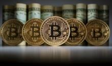 bursa de mărfuri din chicago bitcoin